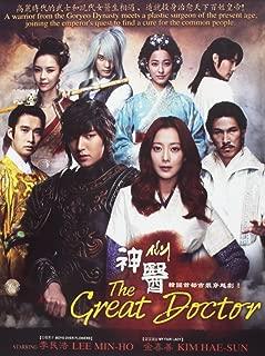 Best miss wife korean drama Reviews
