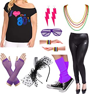 Best simple 80s outfit Reviews