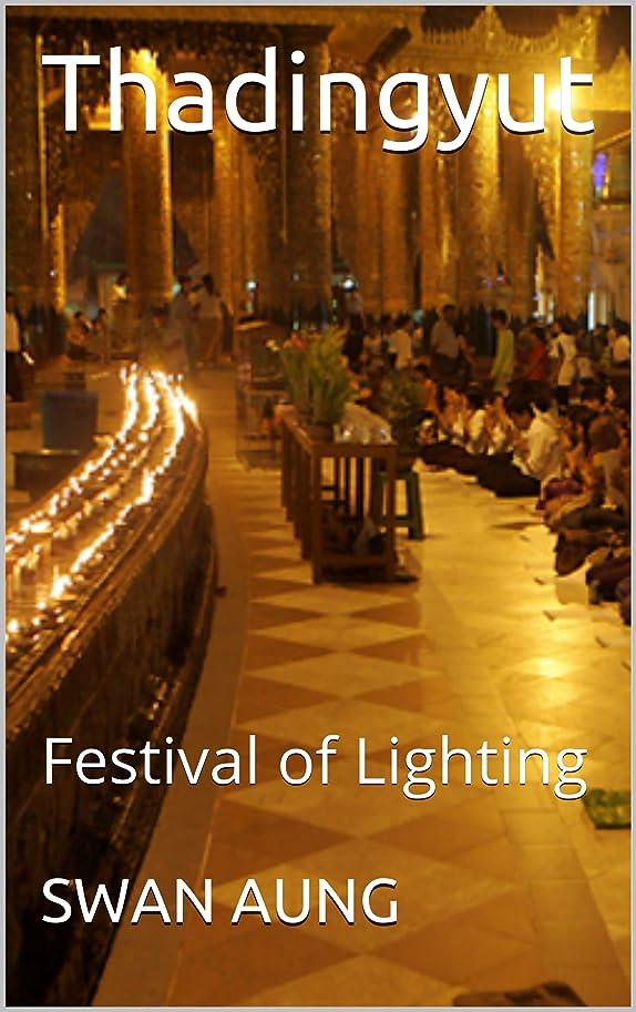恥上院議員段落Thadingyut: Festival of Lighting (English Edition)