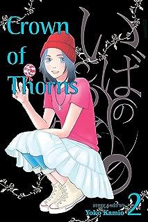 Crown of Thorns, Vol. 2