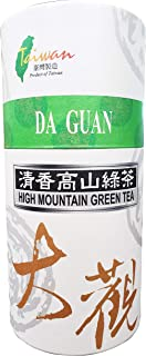 Best da guan tea Reviews