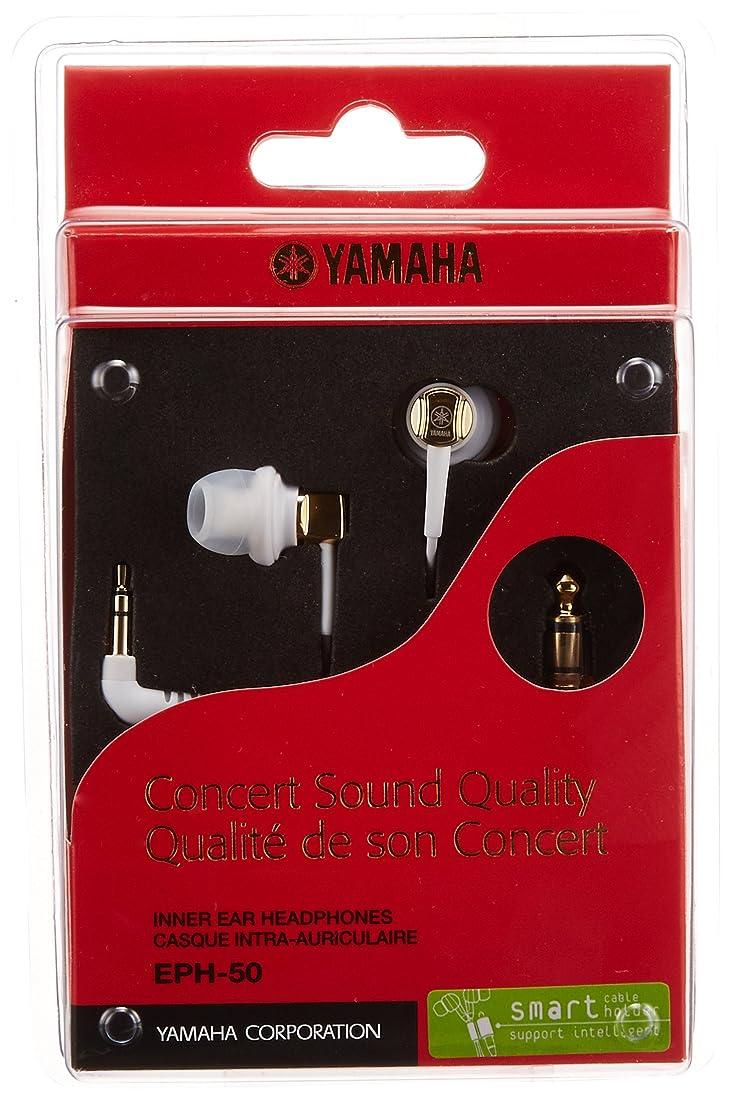 メイエラ自慢作動するYAMAHA インナーイヤフォン ホワイト EPH-50(WH)