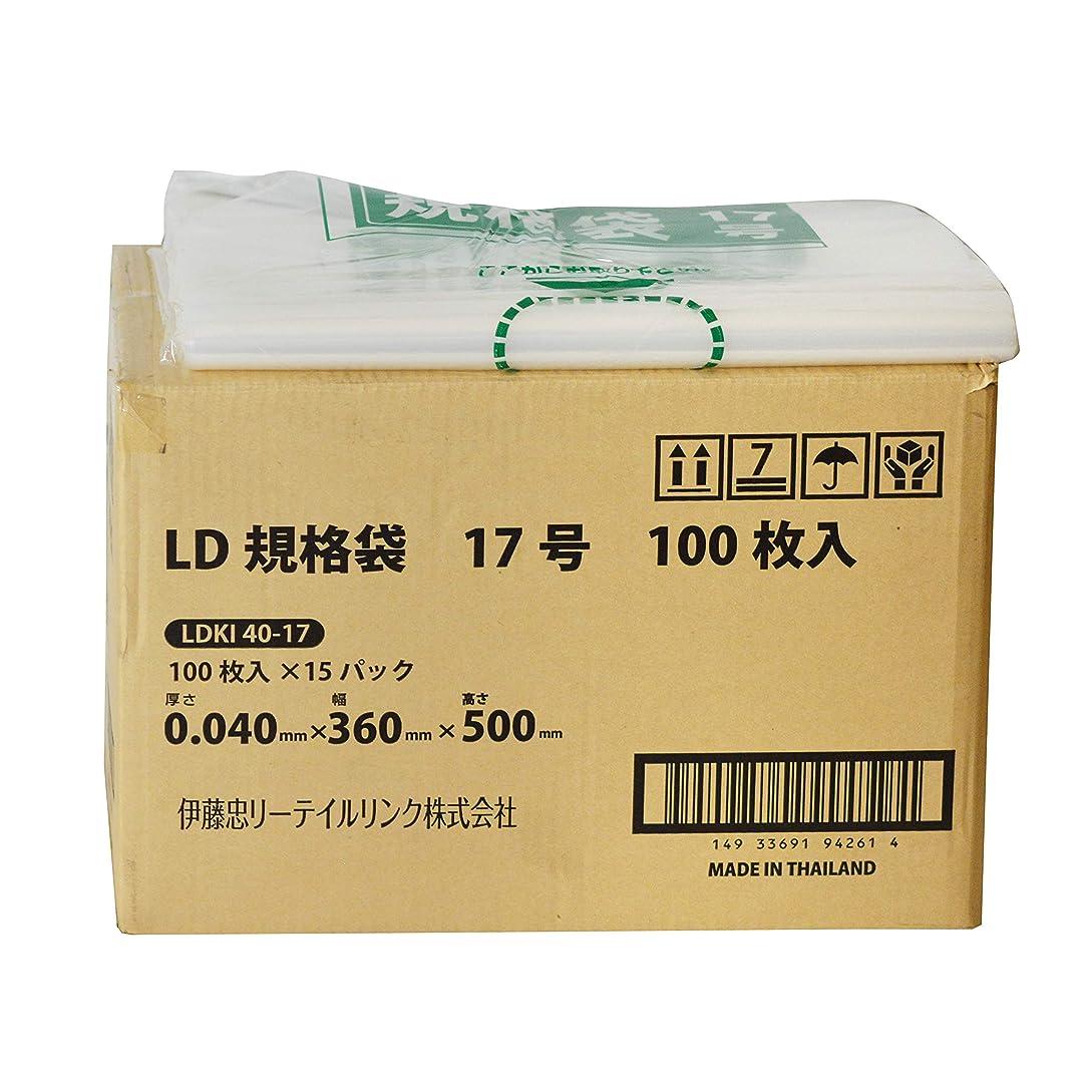 読むピース助言伊藤忠リーテイルリンク LD規格袋 0.04mm 17号 100枚入x15パック