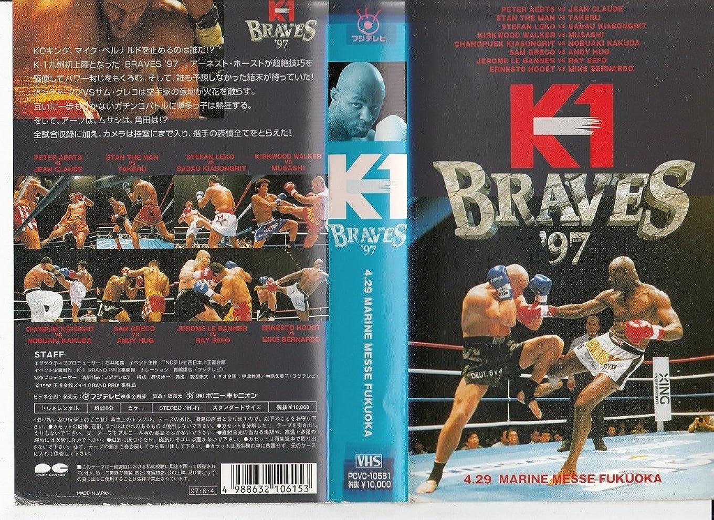 考えた分散喜ぶK-1 BRAVES'97 [VHS]