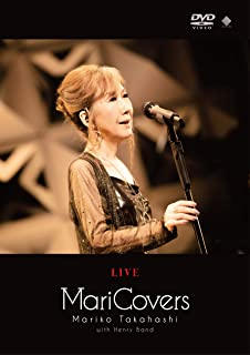 LIVE MariCovers [DVD]