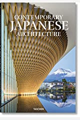 Contemporary Japanese Architecture (Multilingual Edition) Hardcover
