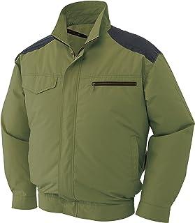 SUN-S(サンエス) 空調風神服 肩パッド付き 長袖ブルゾン (ファン+バッテリー別売) KU93500 ディープグリーン M