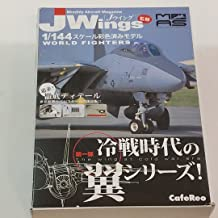 J-Wings World Fighters 4 + Alpha CFR062 Grumman F-14A Tomcat VX-4 Evaluators Cafe REO Military Aircraft 1/144 Scale Airplane Kit