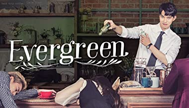 Evergreen (That Man, Oh Soo) - Season 1