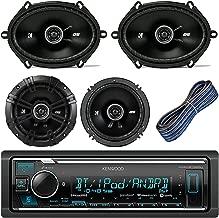 Kenwood Car Stereo Receiver With Bluetooth USB AUX AM FM Bundle Kit With 2 Kicker 41DSC684 6x8