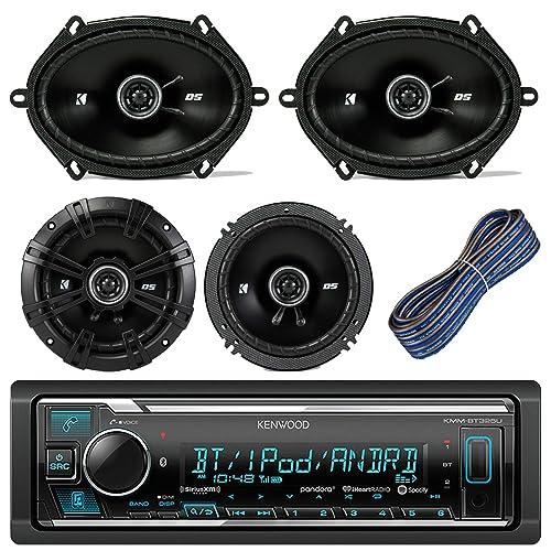Kenwood Car Stereo Receiver With Bluetooth USB AUX AM FM Bundle Kit With 2  Kicker 41DSC684 1dc2433980
