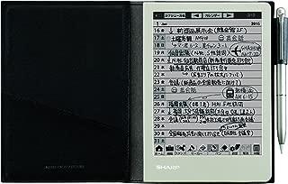 Sharp 夏普 电子笔记本 ノート作成枚数:*大3000ページ 黑色