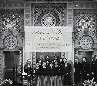 Mizmor Shir, New Music At Park Avenue Synagogue 2015