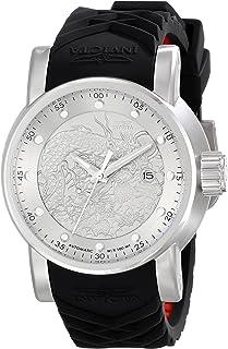 [インビクタ]Invicta 腕時計 15862 メンズ [並行輸入品]