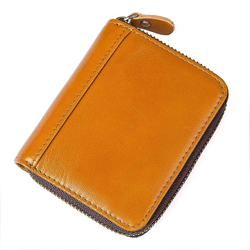 ピルファー後世幅Emostya 財布 カードケース 二つ折り 本革 高級牛革 カード20枚 小銭入れ スキミング防止 メンズ レディース