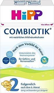 Hipp 喜宝 Combiotik婴幼儿2段奶粉(6个月+) 4盒装 (600g*4) (新老包装交替发货)