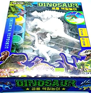 Wah!! Store DIY Dinosaur Painting Set with Paints and Brush (3 pc)