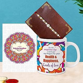 TIED RIBBONS Raksha Bandhan Rakhi Thread - Rakhi for brother combo with Coffee Mug and Wishes Card