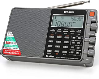 [EnergyPower] 高性能短波ラジオ TECSUN PL-880 グレー FMステレオ/LW/MW/SW SSB/LINE OUT/外部アンテナ端子 PLLシンセサイザー 3050局プリセットメモリー マルチコンバージョン ATS オー...