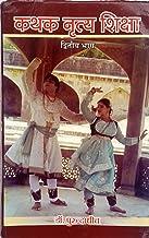 Kathak Nritya Shiksha ( 2nd Part )