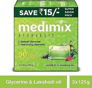 Medimix Ayurvedic Natural Glycerine Bathing Bar, 125 g (Pack of 3)
