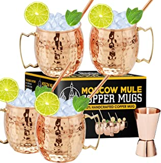 Moscow Mule Copper Mugs - Set of 4 100% Handcrafted - Food Safe Pure Solid Copper Mugs - 16 oz Gift Set with Bonus: Highest Quality Cocktail Copper Straws and Jigger (Copper)