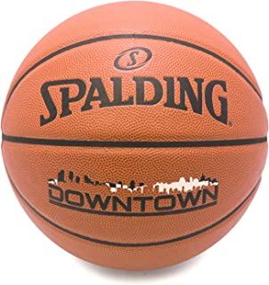 SPALDING(スポルディング) バスケットボール ボール ベーシック 7号 合成皮革