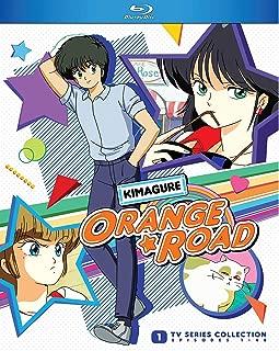 Kimagure Orange Road: Complete Tv Series [Blu-ray]