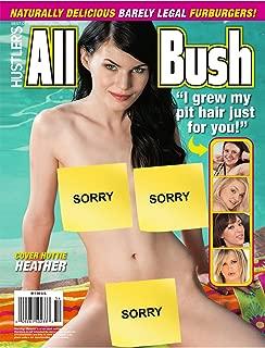 Hustler's ALL BUSH #54 2014 Heather Starlet sexy cover HUSTLER ADULT MAGAZINE