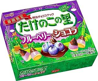 明治 たけのこの里ブルーベリー&ショコラ 61g ×10個