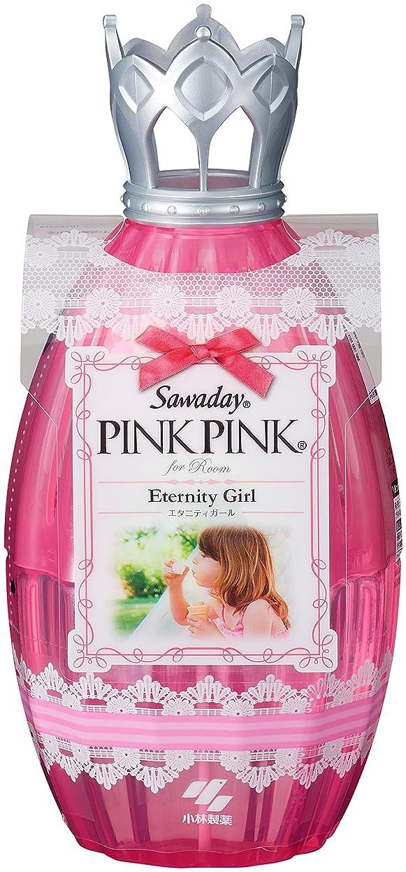 パトロール上へ達成するサワデーピンクピンク 消臭芳香剤 部屋用 本体 エタニティガール 250ml