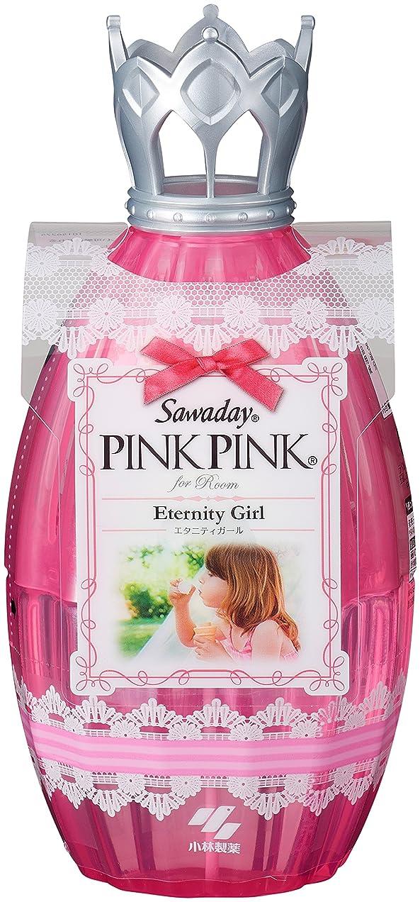 命令的ピーク花瓶サワデーピンクピンク 消臭芳香剤 部屋用 本体 エタニティガール 250ml