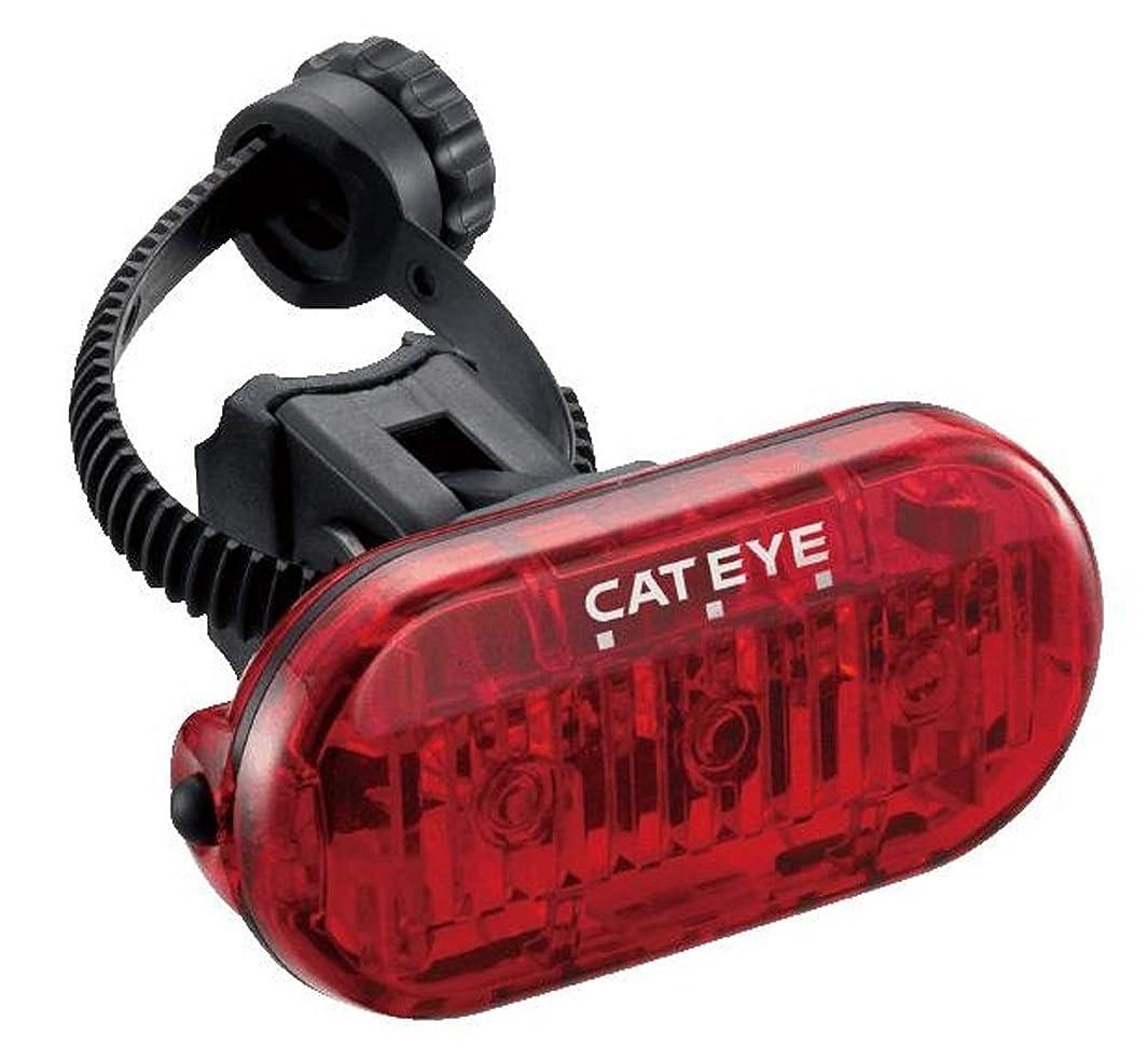 避難するすごい競合他社選手【正規輸入品】 CATEYE(キャットアイ) LEDテールライト TL-LD135-R ブラック