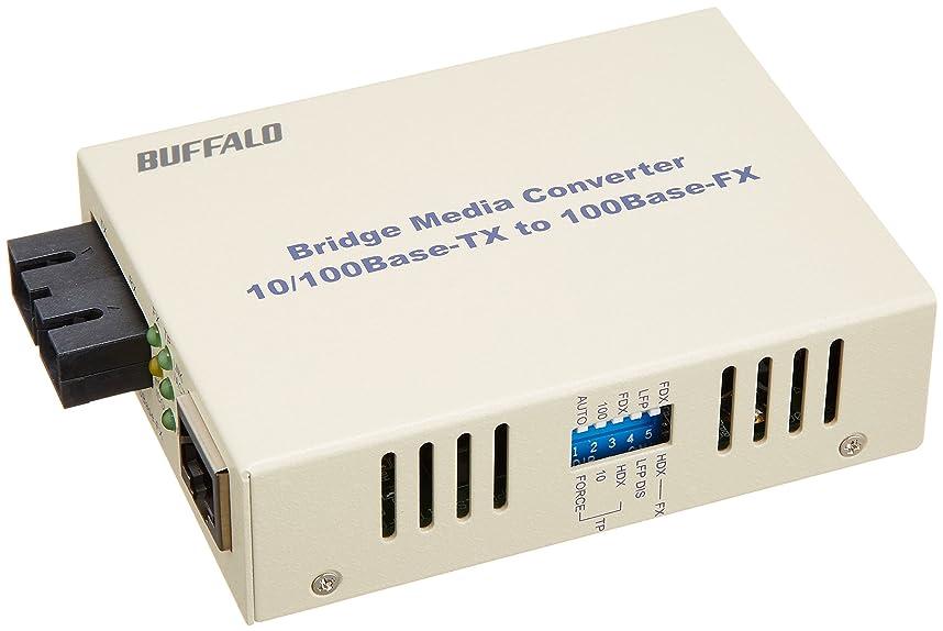 BUFFALO 光メディアコンバータシングルモード5km LTR2-TX-SFC5R