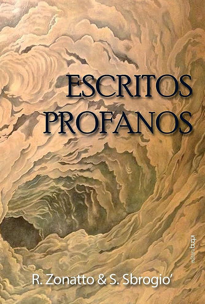 無数の直感乳白Escritos Profanos (Portuguese Edition)