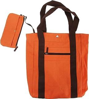 Quadra Milan Fashion Shopping Tote Bag (Pack of 2)
