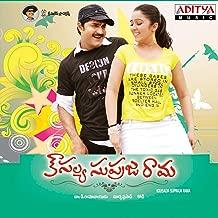 Kousalya Supraja Rama (Original Motion Picture Soundtrack)