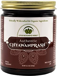 Authentic Chyawanprash - 12.3 OZ Ethically Wildcrafted and Organic