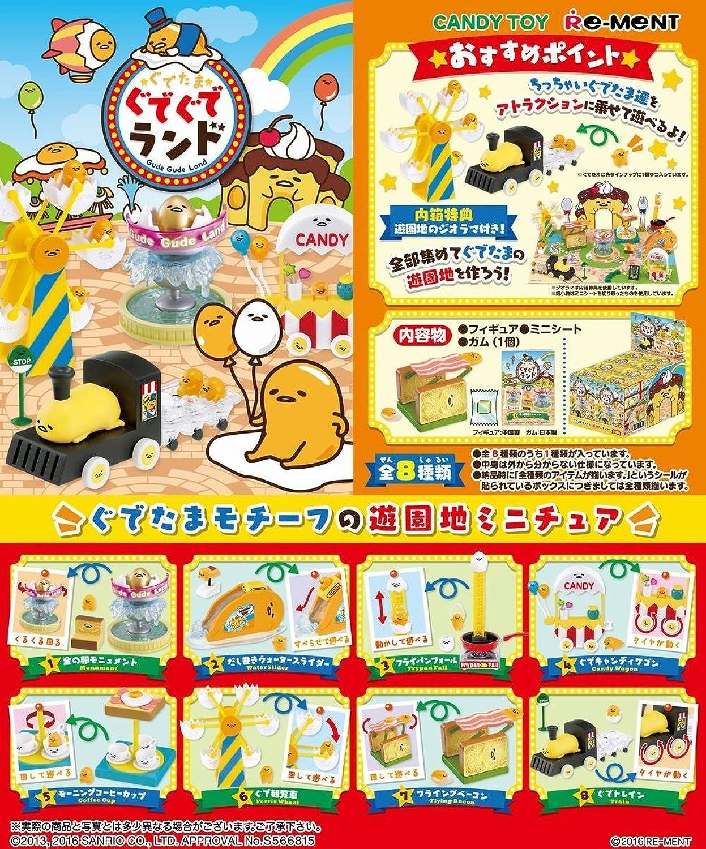 To prevent in occasional gudegude land eight pieces shokugan   gum (to avoid in Saitama)