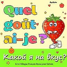 Quel goût ai-je ? Какой я на вкус? Livre Bilingue Français-Russe pour Enfants: Книга на русском и французском языках (Bili...