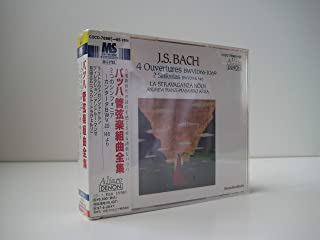 バッハ:管弦楽組曲全集