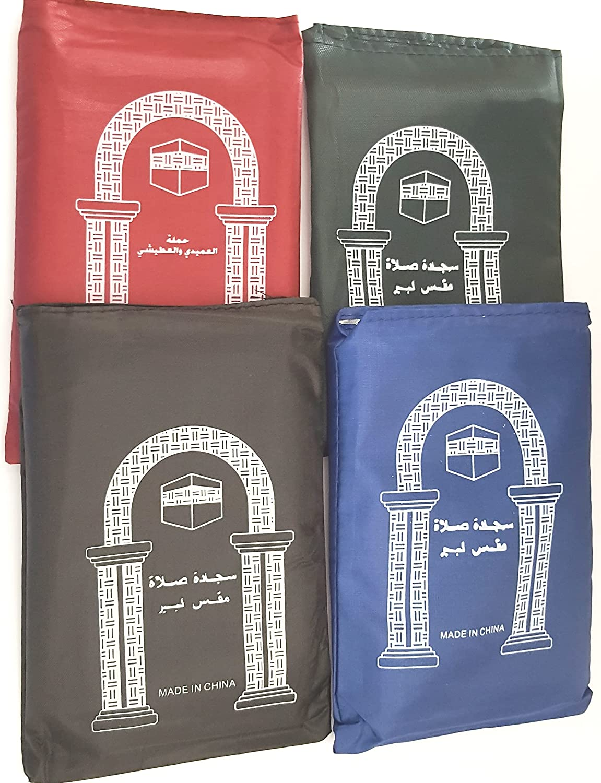 2 Pcs Mini Pocket Portable New arrival Travel Mat C Praying Namaz Prayer Rug Cheap mail order shopping