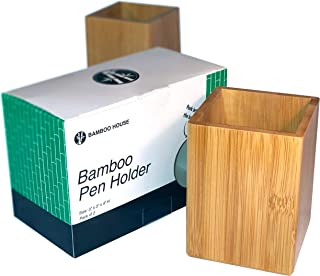 Pack of 2 - Bamboo House Pencil Holder - Bamboo Pen Holder for Home, Office, School use - 3 x 3 x 4