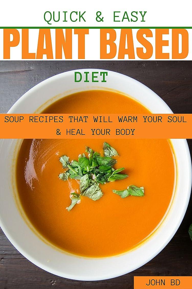 ポップカエル波紋Quick and Easy Plant based Diet Soup Recipes That Will Warm Your Soul and Heal Your Body (English Edition)