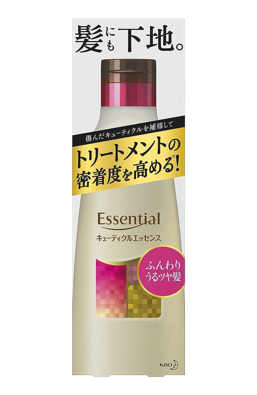 配分ドリンク代名詞エッセンシャル ふんわりうるツヤ髪 キューティクルエッセンス 250g (インバス用)