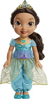"""Disney Princess Jasmine Doll Sing & Shimmer Toddler Doll, Princess Jasmine Sings """"A Whole New World"""" When You Press Her Jeweled Necklace [Amazon Exclusive]"""