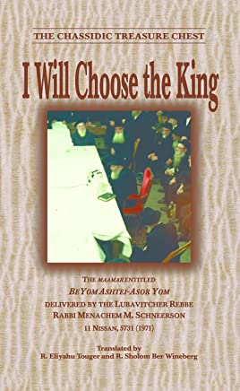The King in the Field (The Chassidic Treasure Chest)