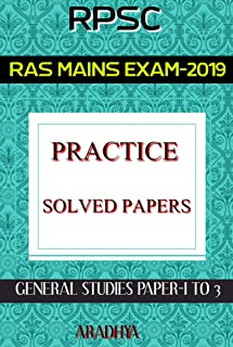 RPSC RAS MAINS EXAM SOLVED PRACTICE PAPERS