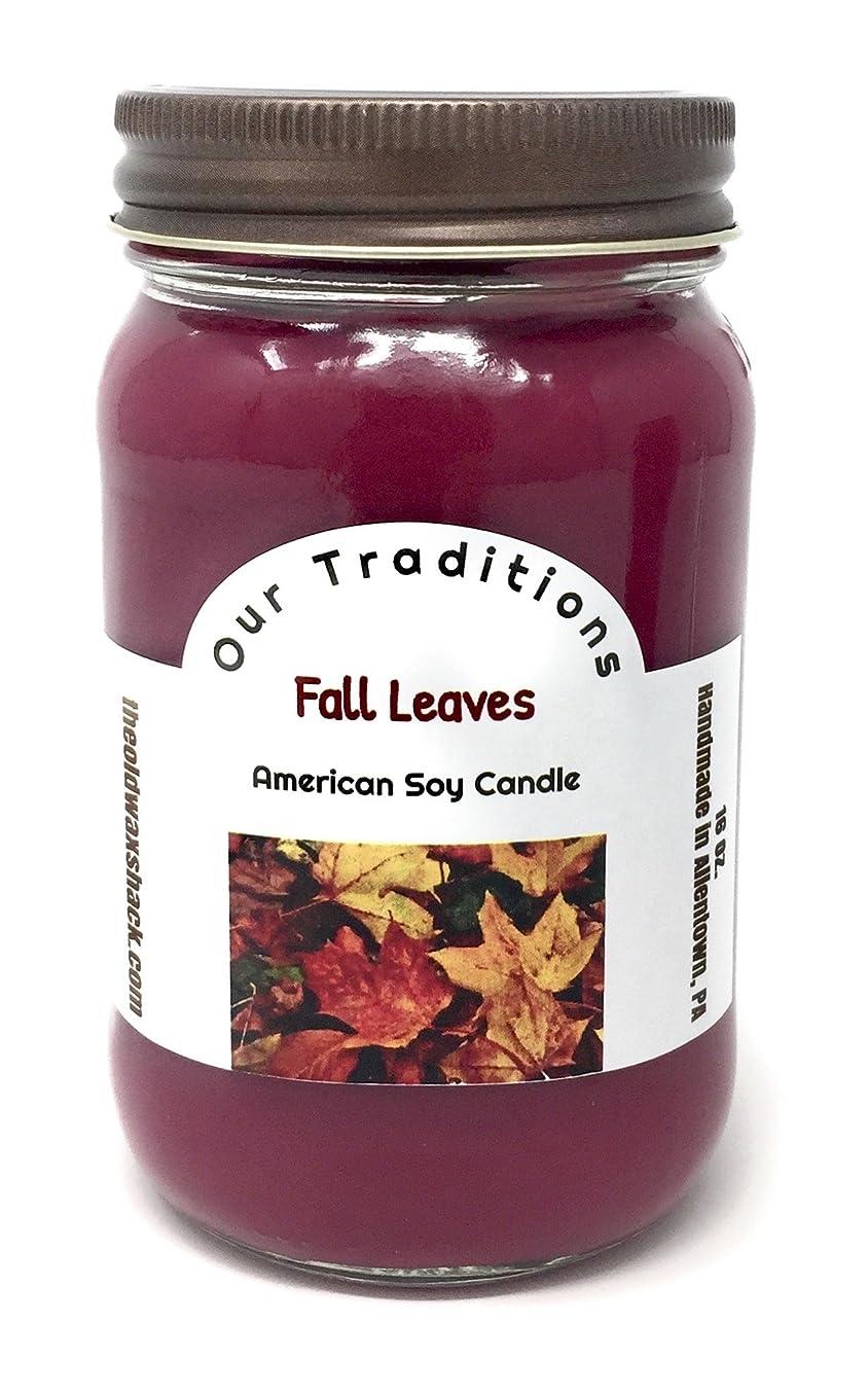 枕凍る建築Fall Leaves , Soy Candle、Earthy、秋香り、16オンスMason Jar