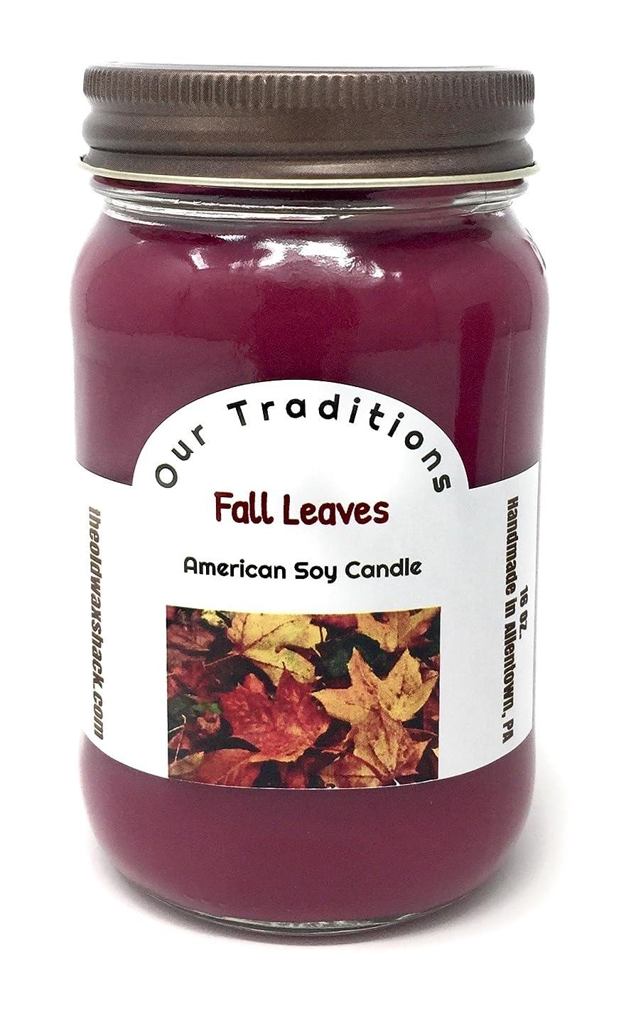 起きろ動機シフトFall Leaves , Soy Candle、Earthy、秋香り、16オンスMason Jar